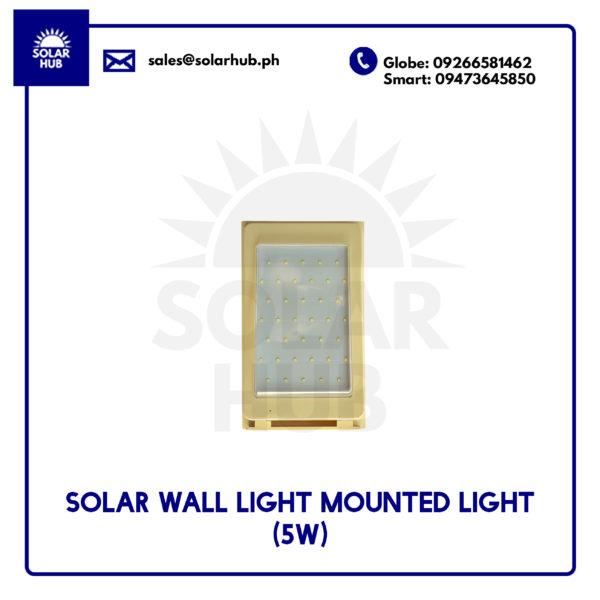 Solar Wall Light 5W Outdoor Light 1